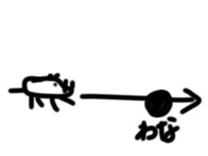 イノシシ2