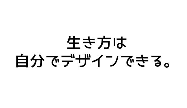 スクリーンショット 2017 04 24 21 40 06