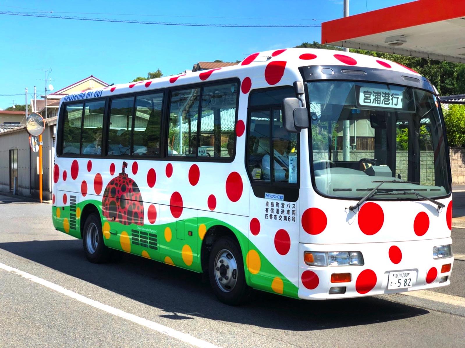Naoshima 180912 0066