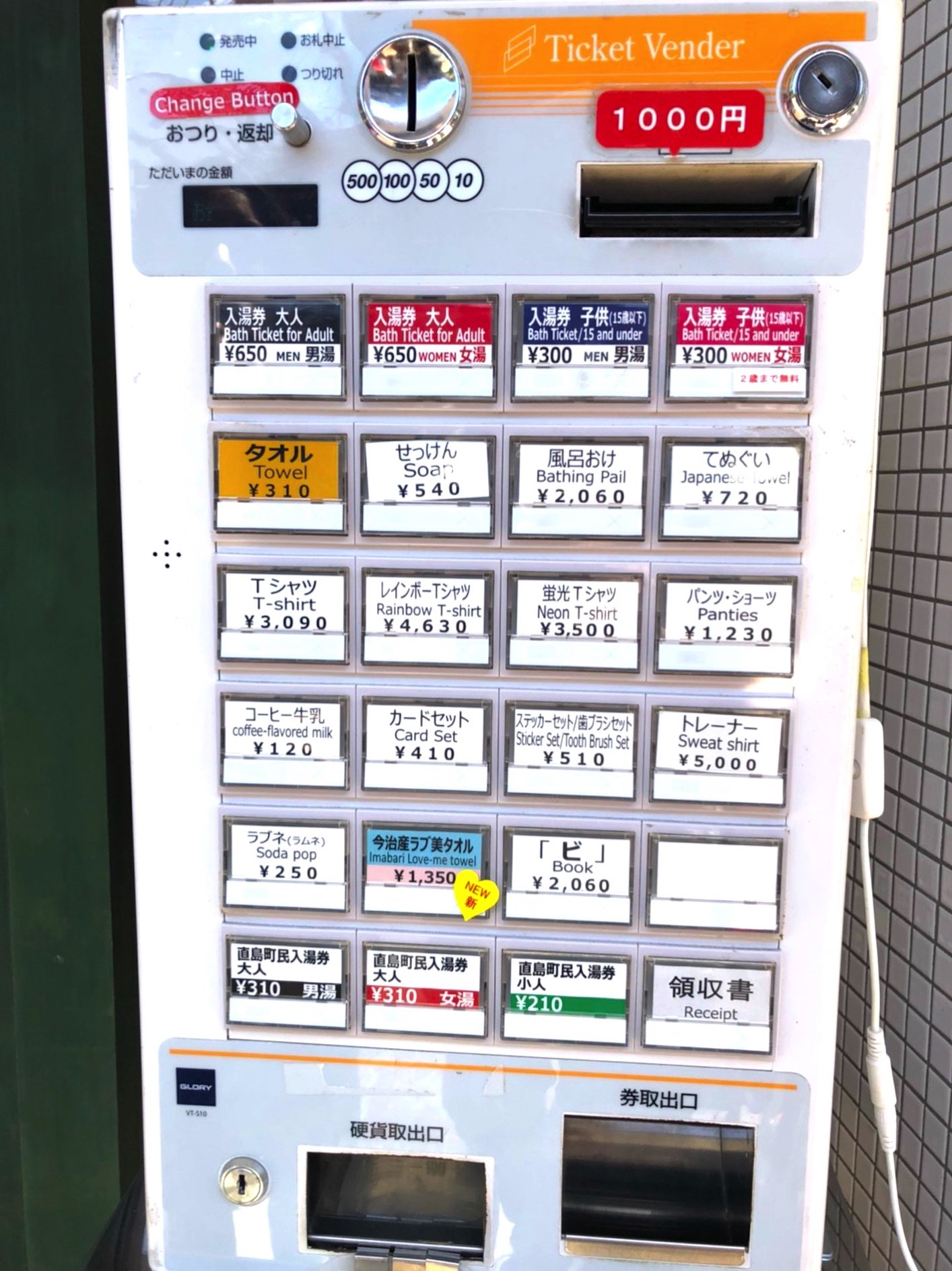Naoshima 180912 0073