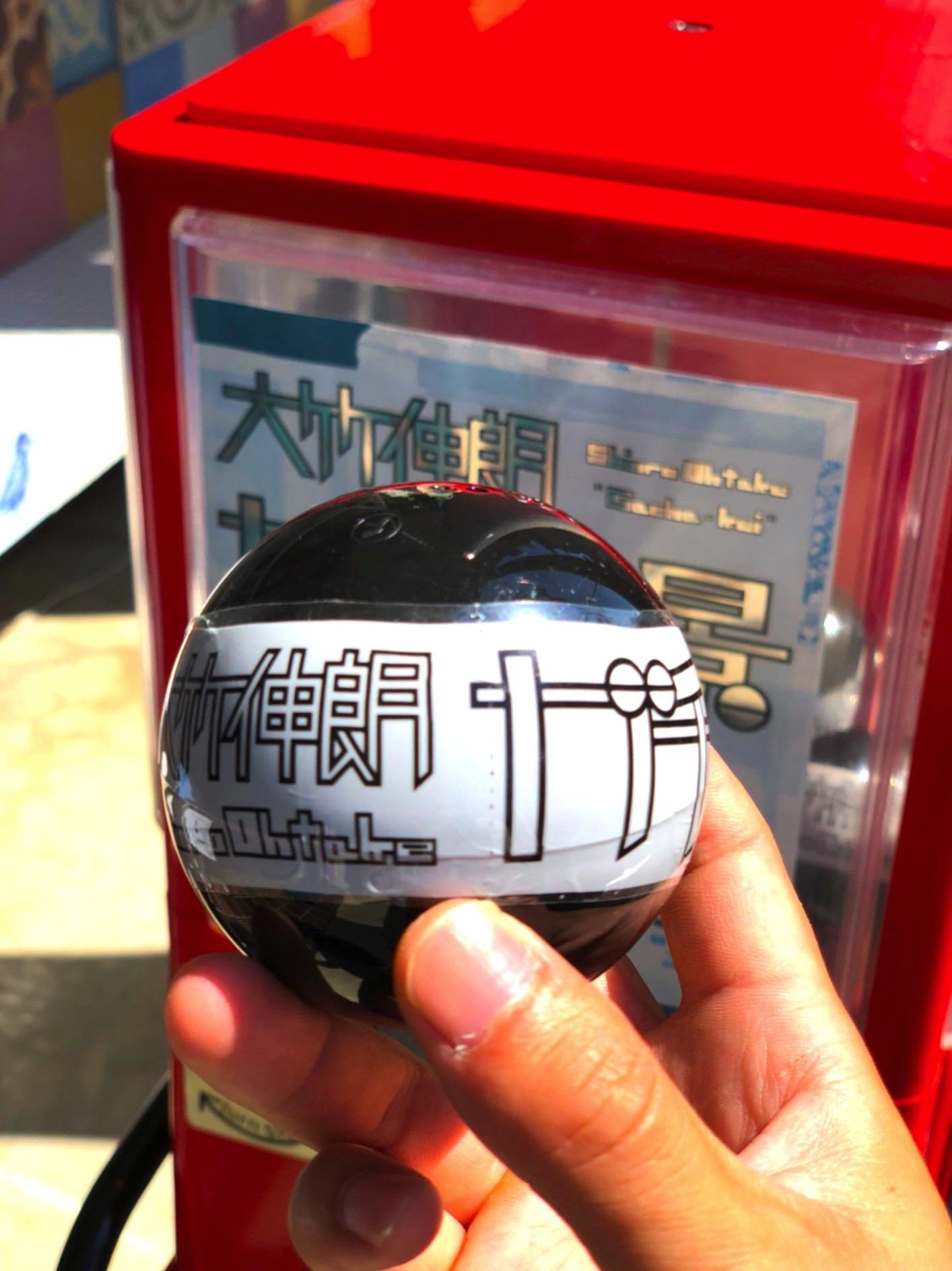 Naoshima 180912 0085