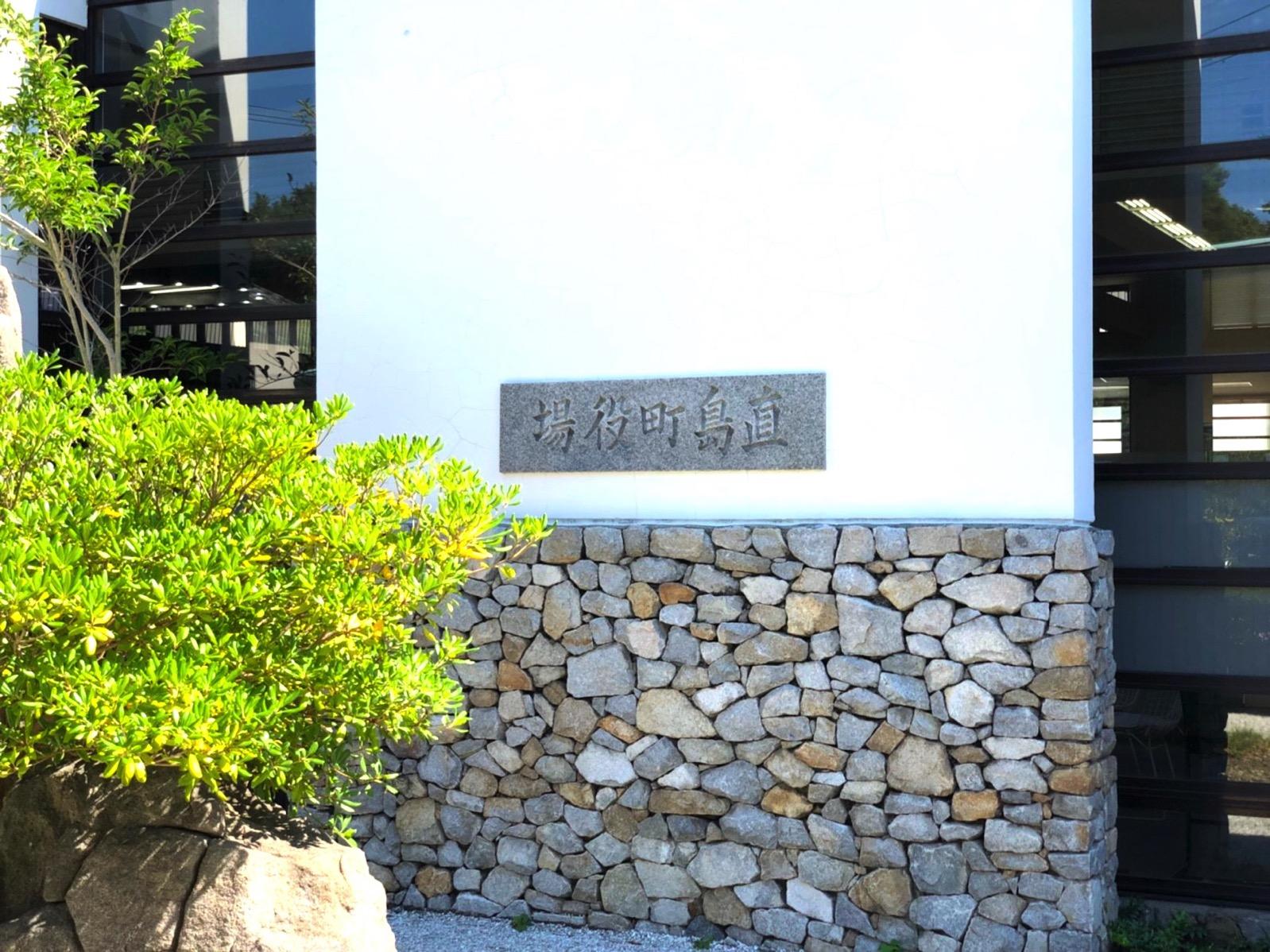 Naoshima 180912 0090