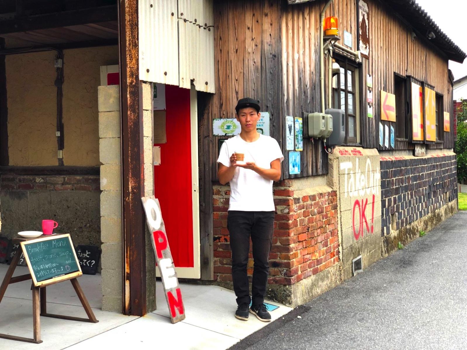 Naoshima 180912 0191