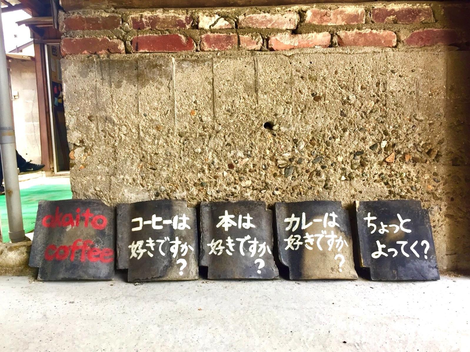 Naoshima 180912 0272